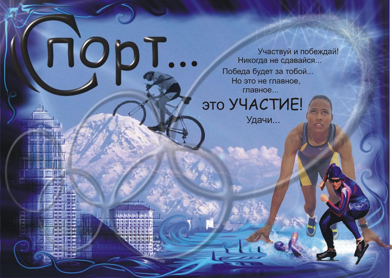 графика 2006 года